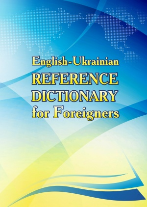 English-Ukrainian Reference Dictionary for Foreigners
